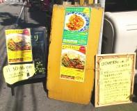 またまた、宿借り新規店 ココペリカレー(心斎橋)