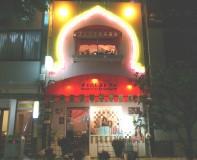 銀座ナイルレストラン