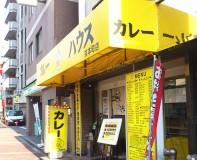 カレーハウスT&A 大国町店