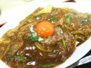 カレー丼850円ご飯少な目