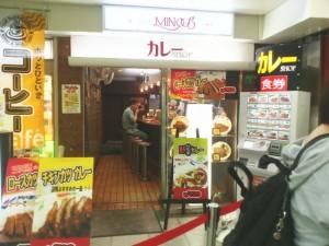 人生で一番食ったカレー 阪神梅田のミンガス