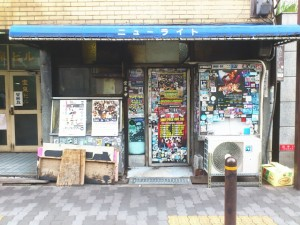 アメ村貧乏ストマックのオアシス ニューライト 大阪スパイシーやないカレー5
