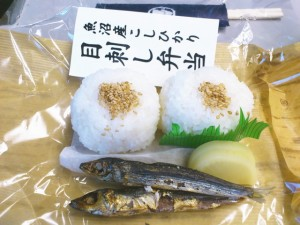 新大阪 菊太郎 390円