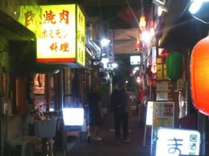ホルモン天楽 三軒茶屋 東京の十三式
