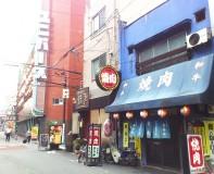 日本橋 楽洛亭 ガーリックステーキ
