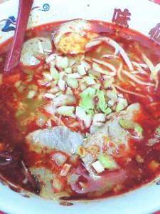 最高に辛い四川麺ちゅう真っ赤なラーメン