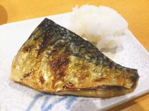 焼煮魚 400円