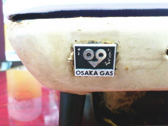 関西興業製の廃盤コンロ、マークは大阪ガス