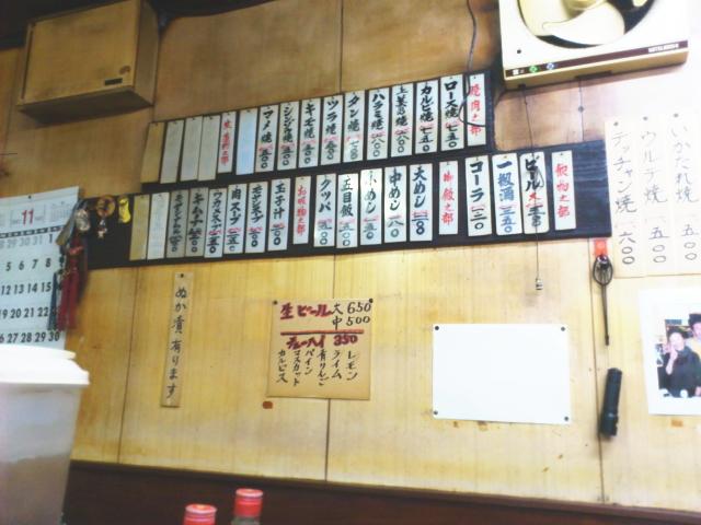 ロース、カルビが750円。 ホルモン各種500円