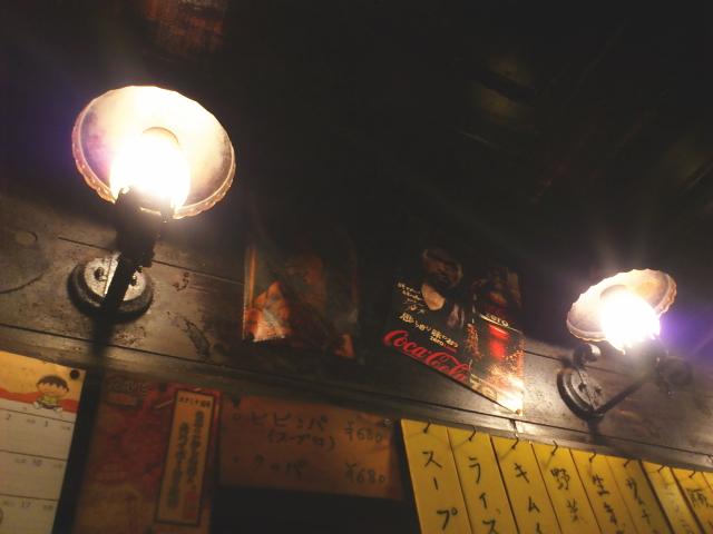 カウンター上部には、等間隔にクラッシックスランプ照明が