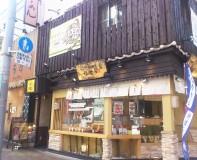 ZaZa 三軒茶屋カレー