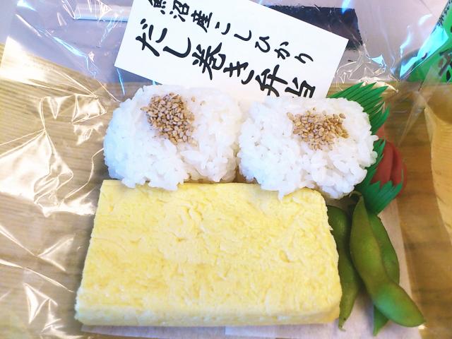 だし巻き+枝豆+梅干し+具なしおにぎり2ヶ 650円。