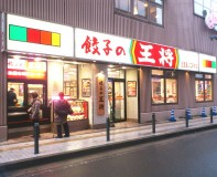 餃子の王将 溝の口店 東京の王将事情