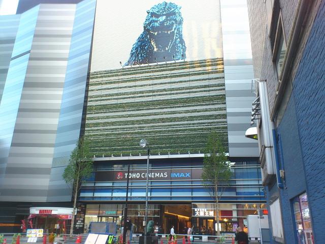 歌舞伎町TOHOシネマ店や代官山店なんて目立つ出店が始まった大阪王将は、まだまだ定着してない感じ。