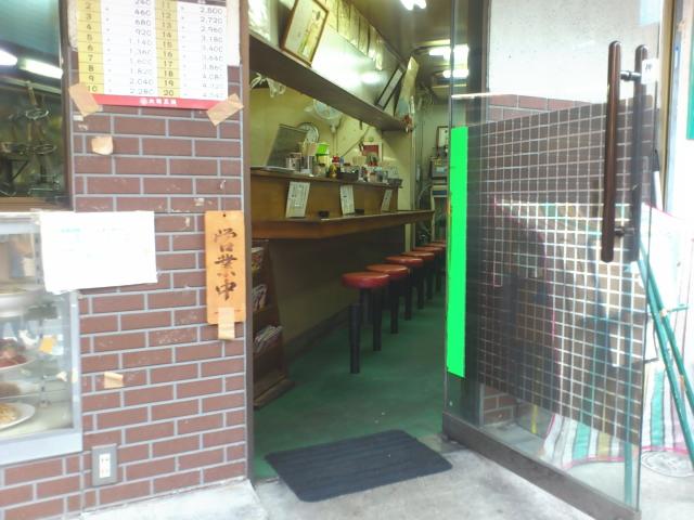 大阪王将緑橋店