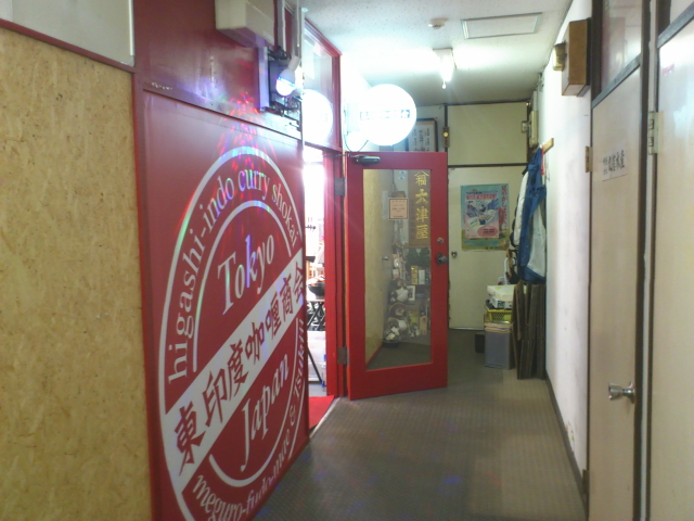 東印度カレー商会築地店 築地にもフォロワー?