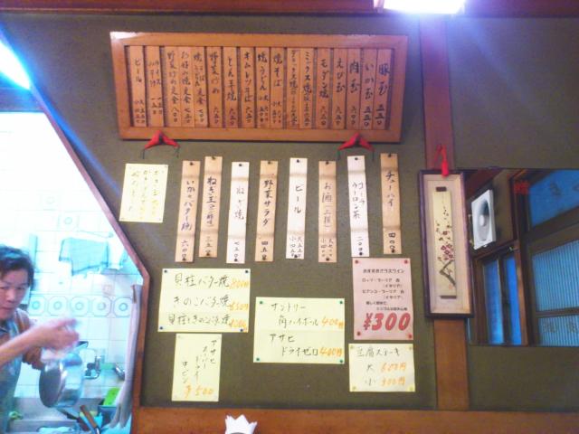 豚たま550円、 焼きそば500円。 タイムスリッププライス!