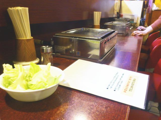 大きさ故、十三式でもカウンター長のある規模の店舗か、テーブル使用に多い