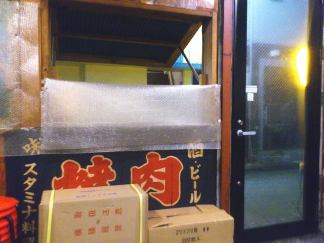おっ、 チープ内装の壁にはオリジナルではないけど見事な暖簾。 大阪の十三式ではよく見かけたやつやん。  オリジナルではないけど、老舗十三式焼肉がよく使う渋い暖簾。 僕はお気に入り。 もったいない。 入口に掛ければいいのに。 渋谷っぽくなくなるけどね。