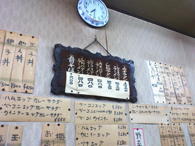 壁には、お食事処系メニューが紙張り多数やけど、どまんなかに木製のラーメンメニューがクラシックス。  え、480円! マジで。