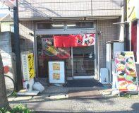 ラーメンショップ大和 つきみ野店。