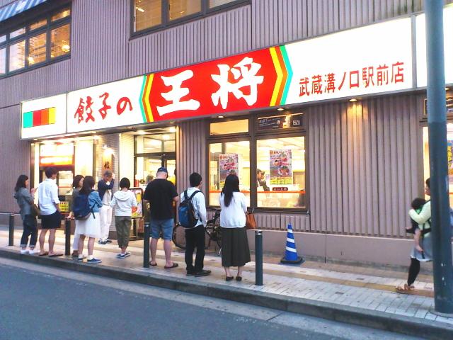 餃子売上日本一の餃子の王将。 その餃子の王将で餃子売上日本一の溝ノ口店は凄い。