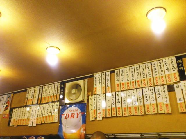 壁のお品書きは500円以下のアテばっかでセンベロ(1000円でベロベロの略よ~ん)可能なコスパですわ。