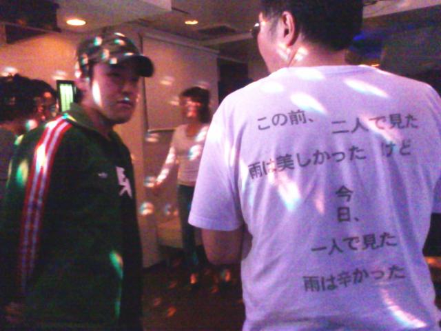 しょっちゅー来訪いただいている DJ Kitazaki takeshi。