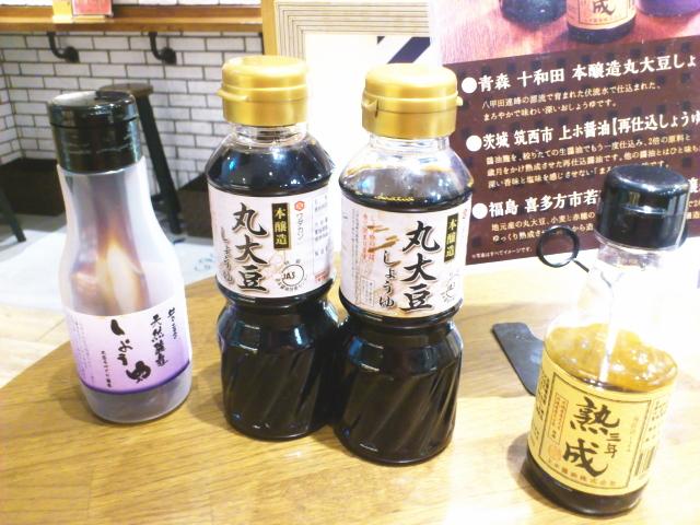 TKG用の醤油3種から選ぶんですね。
