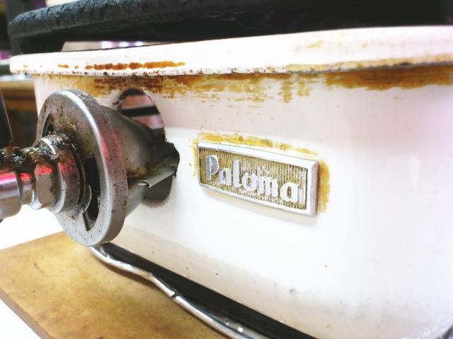 パロマPY-1