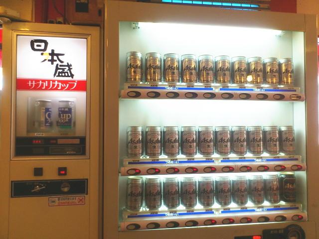 そしてこちらも久々、 缶ビール! 自動販売機の。 スーパードライや。 310円。