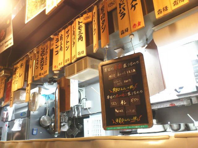 サービスで今日は北海道××牛が一枚無料です。