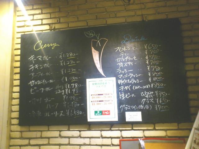 人気のキーマと生ビール指定。