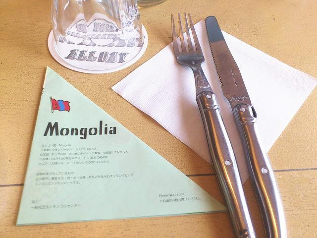 かあちゃんと、 モンゴル1500円、 ブリティッシュ1400円と、 バラティカ880円、 レモネード500円注文。