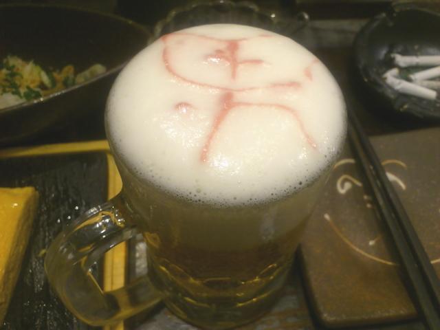 追加ビールは その後も ピースマークや 男! などたのしおす。
