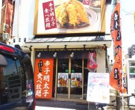 黒門 えびのや 博多天ぷらスタイル イカ塩辛ないけどふくいち明太子食べホは魅力的